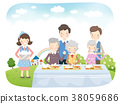 Volunteering Vector Illustration 38059686
