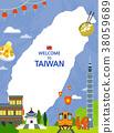 Traveling Overseas - vector 38059689