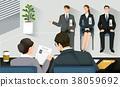 Job Hiring Process - Job interview vector illustration 38059692