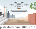 Drone In Use Vector Illustration 38059711