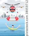 Drone In Use Vector Illustration 38059712