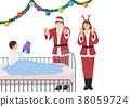 Volunteers Illustrations 38059724