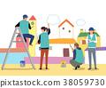 Volunteers Illustrations 38059730
