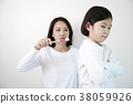 A cordial mommy and little girl, family concept photo 124 38059926