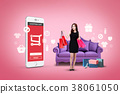 Graphic- mobile technology, closely related to everyday life. 002 38061050