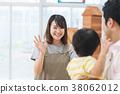 유치원 보육원 38062012