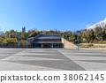 健身房 體育館 公共設施 38062145