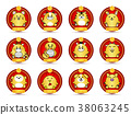 Collection set of Golden fat animal zodiac icon 38063245
