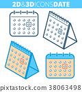 calendar, icon, 3d 38063498