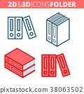 folder, icon, archive 38063502
