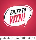 Enter to win retro speech bubble. 38064111