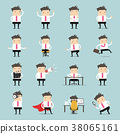 Vector Set of business people. 38065161