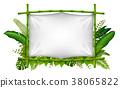 blank, frame, grass 38065822