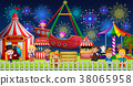 Many Childrens and people worker having fun  38065958