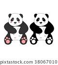Cute Panda. Vector Illustration. 38067010