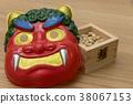 입춘 악마 콩 38067153
