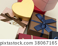 present, gift, gifts 38067165