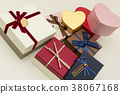 present, gift, gifts 38067168