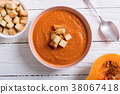 soup pumpkin cream 38067418