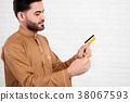 信用 信用卡 黄金 38067593