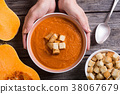 soup pumpkin cream 38067679