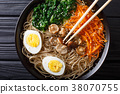 Soba noodles soup with vegetables, shiitake 38070755