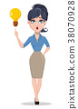 Business woman with a brilliant idea 38070928