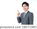 商務人士 商人 男性白領 38071983