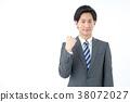 비즈니스맨, 직장인, 회사원 38072027