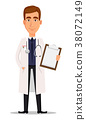 Young professional doctor holding blank clipboard 38072149