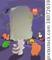 Owl Storytelling Stone Background 38072639