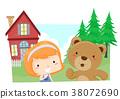 Kid Girl Lesson Bear Live 38072690