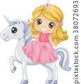 Kid Girl Princess Unicorn 38072693