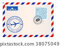 Envelope with stamps and postmarks. International 38075049