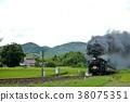 SL, 증기 기관차, 연기 38075351