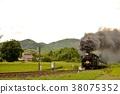 SL, 증기 기관차, 연기 38075352