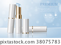 Hydrating facial lipstick for annual sale. 38075783