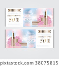 Gift voucher hydrating facial lipstick for sale. 38075815
