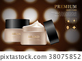 Hydrating facial cream for annual sale. 38075852