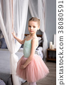 Cute little ballerina in pink ballet costume  38080591