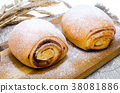 Fresh sweet tasty butter with cinnamon 38081886