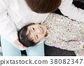 눕기, 딸, 미소 38082347
