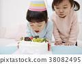 住房,生活,女孩,韩国 38082495