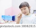 writing brush, hair pencil, brush 38082815