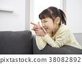 가위바위보, 소녀, 소파 38082892