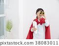 망원경, 망토, 어린이 38083011
