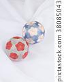 手球 自製 家庭自製 38085043