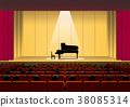 홀과 피아노 (스포트라이트) 38085314