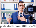 Businessman recording a video for vlog 38085529