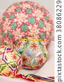 手球 自製 家庭自製 38086229